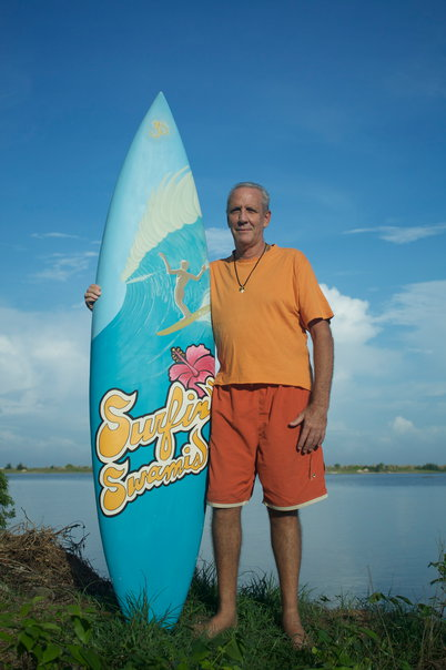 Tracing The Roots Of The Surfin Swami 1